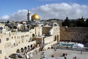 ירושלים בית שני חלק 2