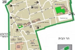 ירושלים המוסלמית