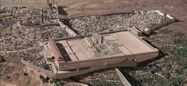 Temple Mount in 1st Century C.E.