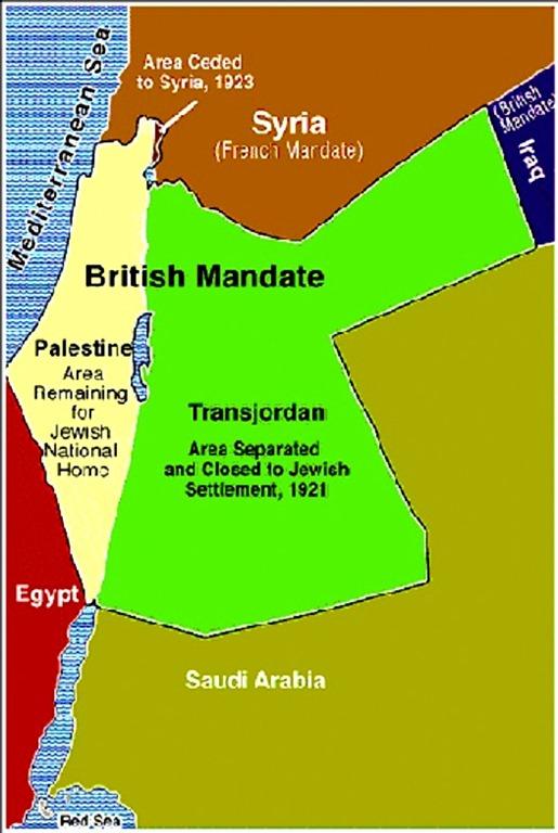 British-Mandate-for-Palestine-1921