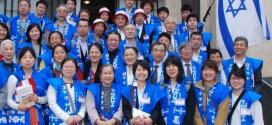 ביקור-כת-המקויה-מיפן-2012