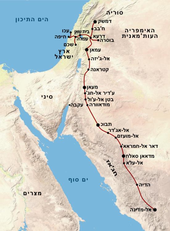 הרכבת החיג׳אזית