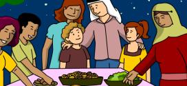רמדאן  رمضان