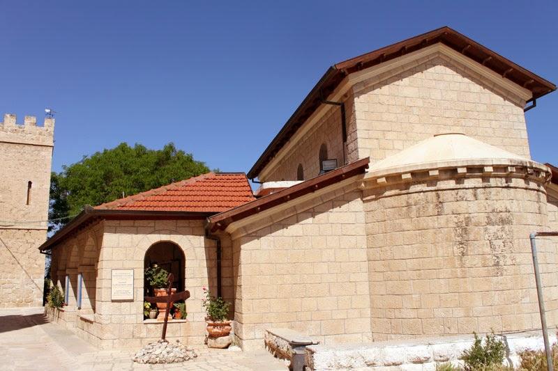 בית ג׳מאל