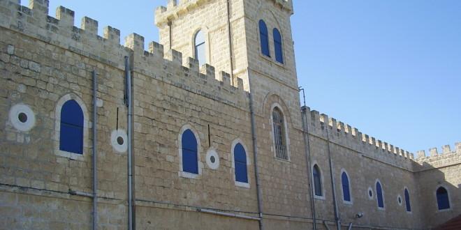 מנזר בית ג׳מאל
