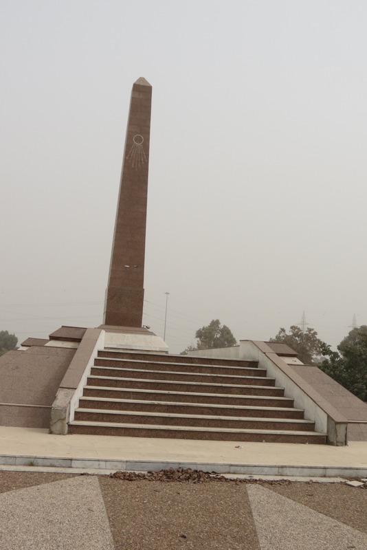 אנדרטה לחללי הצבא המצרי