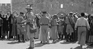 משטרת המנדט 1938 שער שכם