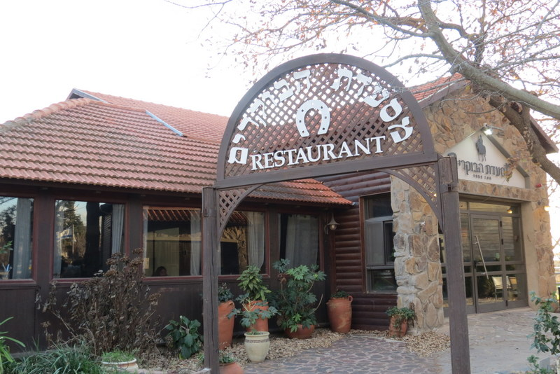 מסעדת הבוקרים - מרום גולן