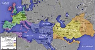 התקופה הרומית-ביזאנטית