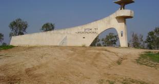 התיישבות בנגב המערבי – חלק א׳ *