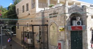 כנסיית המשיח ירושלים
