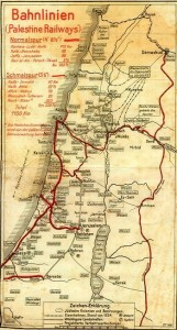 הרכבת העות'מאנית במלחמת העולם הראשונה