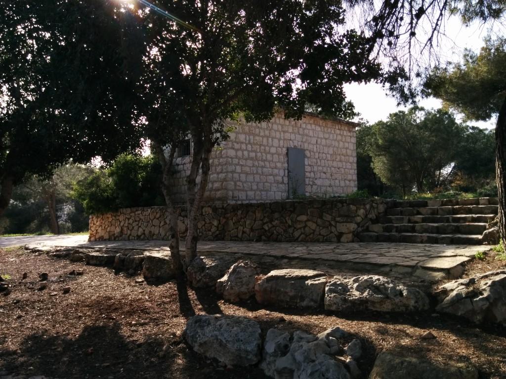 בית היערן