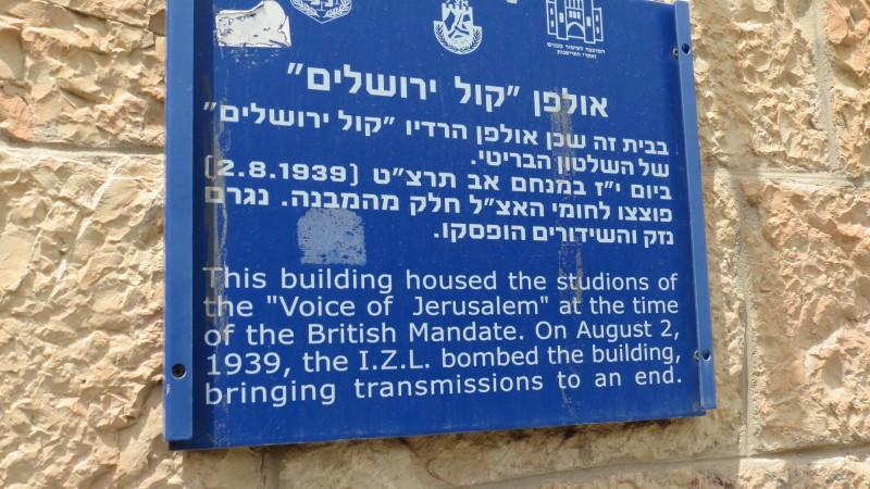 אולפן קול ירושלים