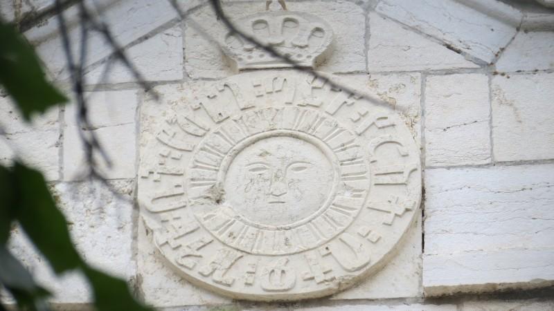 סמל הקיסרות האתיופית