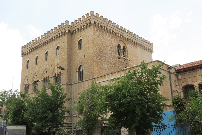 בית החולים האיטלקי בירושלים