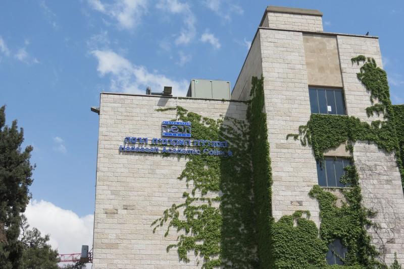 בית חולים רטשילד - הדסה