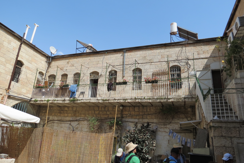 בית הרב קוק