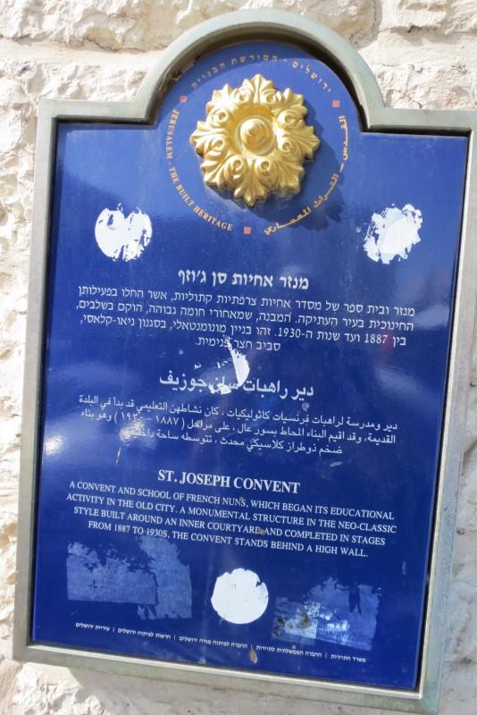 מנזר האחיות סן ג'וזף