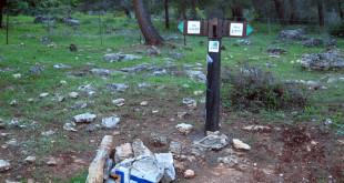 תיירות נגישה  – פארק יער בית קשת