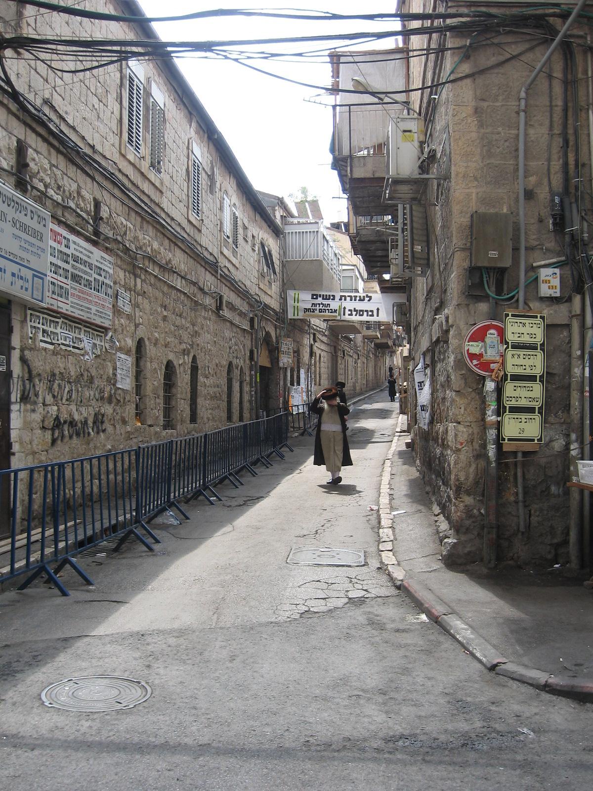 רחוב_שלמה_זלמן_בהר-ן  רחוב_זוננפלד_בירושלים - שכונת בית ישראל