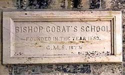 בית ספר גובאט