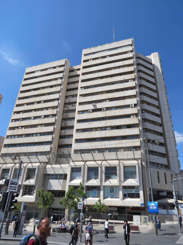 בניין כלל ירושלים