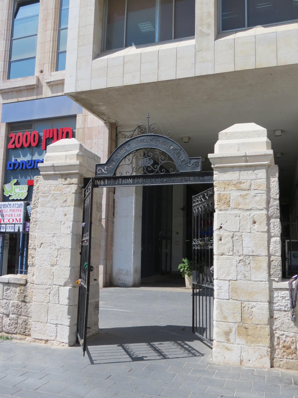בניין כלל ירושלים -  שער בית ספר אליאנס