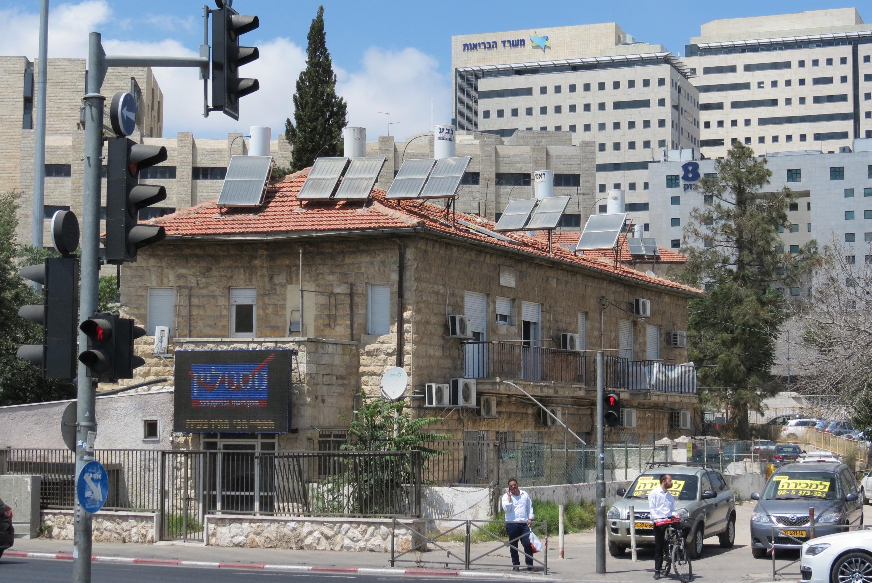 בית חולים עזרת נשים בשכונת מזכרת משה