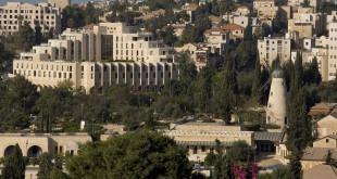 שכונות ערביות מחוץ לחומה  *