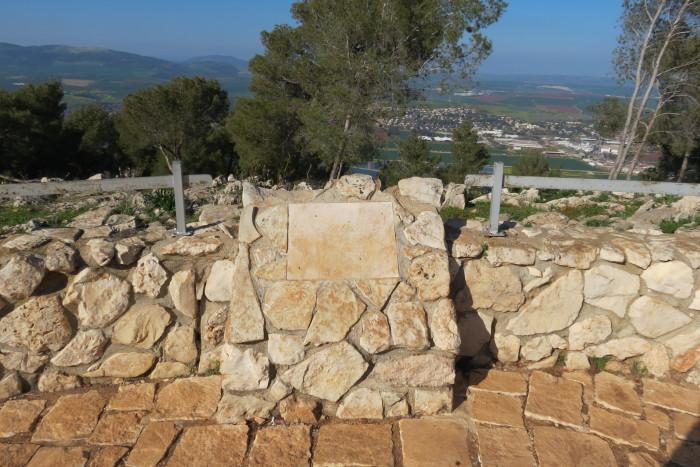 שביל התנ״ך - איפה השלט??