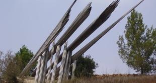 אנדרטת פורצי הדרך לירושלים *