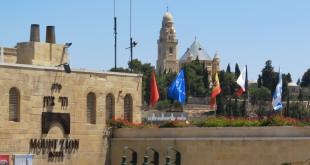 סיור רגלי ממרכז בגין אל מלון המלך דוד *
