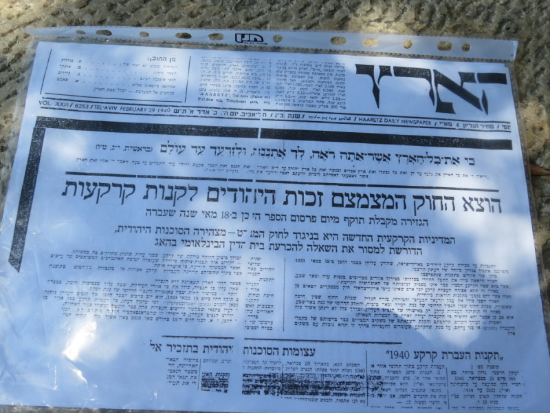 צמצום זכויות היהודים לקנות קרקעות