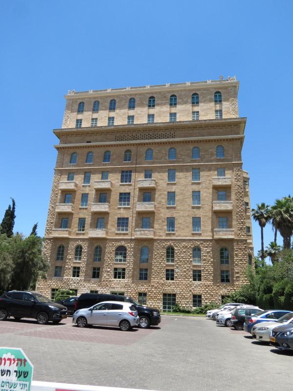 האגף הדרומי של מלון המלך דוד