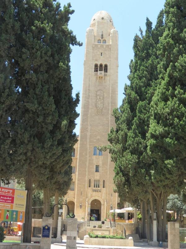 ימק״א ירושלים