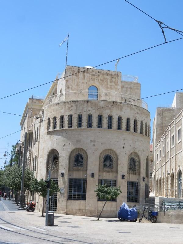 סניף בנק ברקליס כיכר צה״ל
