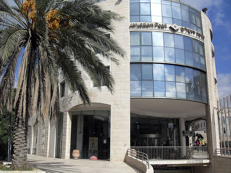 מלון פנינת ירושלים של פעם