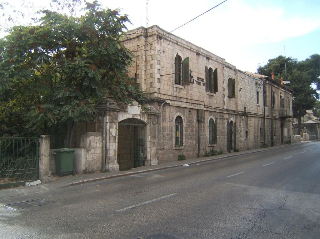 הנביאים 43 – בניין אכסניית בנימין (שימש את משרדי אגודת יד שרה) צילום: DMY