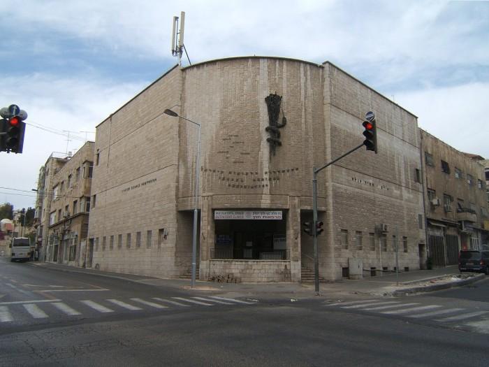 הנביאים 72 פינת רחוב שטראוס – בית הרופא צילום: DMY