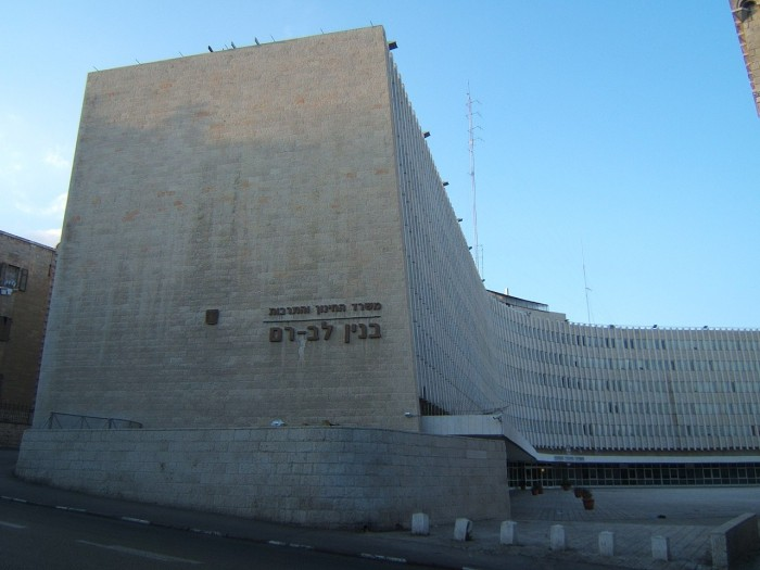 הנביאים 36 – בניין לב רם – משרד החינוך והתרבות צילום:DMY