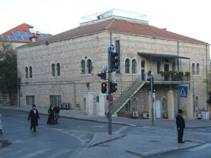 הנביאים 32 – בית ביי תורג'מן (כיום סדנת ההדפס ירושלים) צילום: DMY