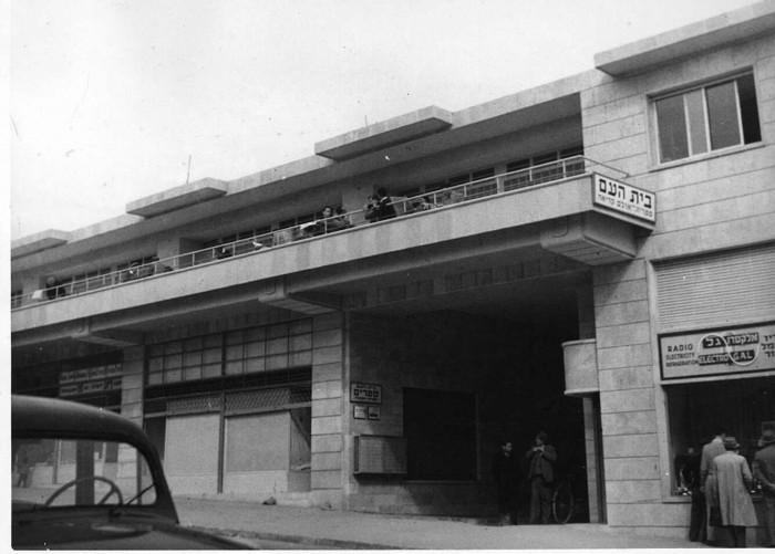 המבנה הראשון בו שכן בית העם ברחוב יפו בירושלים, 1948