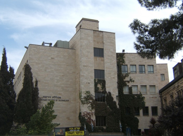 מכללת הדסה צילום: DMY