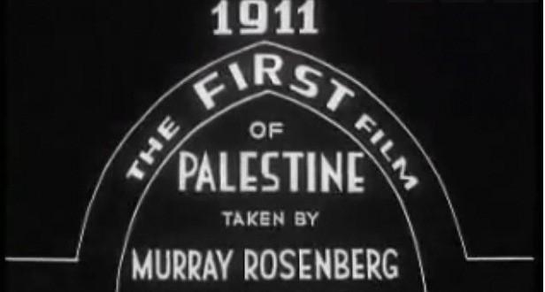 - Murray Rosenberg - Public Domain - First_Film_of_Palestine,_1911