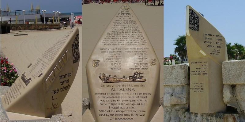 האנדרטה לזכר חללי אלטלנה בחוף תל אביב