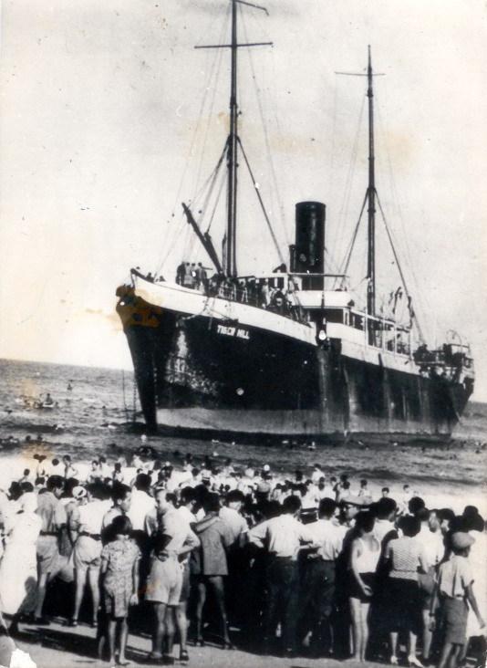 טייגר היל 1939