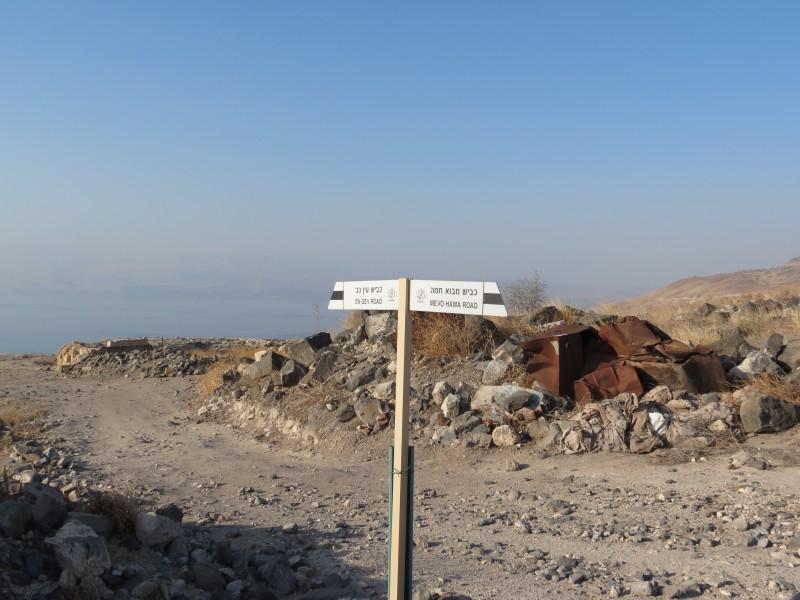 דרך עפר מסומנת שחור 1666
