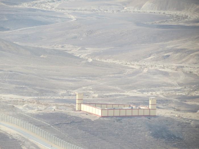 מיצד גבול מצרי