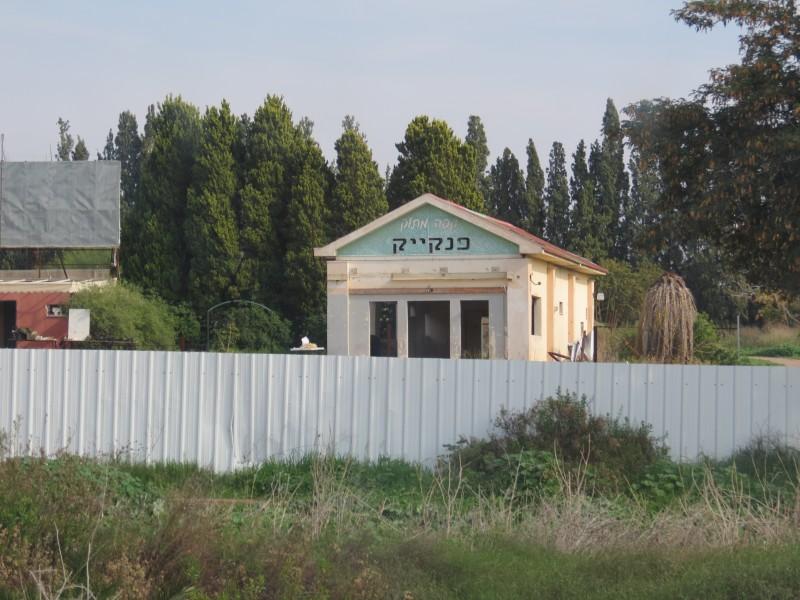 מחנה שבויים איטלקים